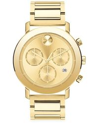 Movado - Bold Evolution Chronograph Stainless Steel Watch - Lyst