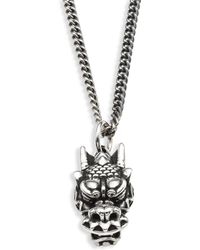 King Baby Studio - Sterling Silver Necklace - Lyst