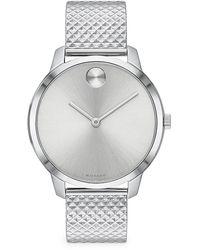 Movado Bold Stainless Steel Mesh Bracelet Watch - Metallic