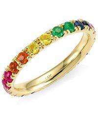 Sydney Evan 14k Yellow Gold And Rainbow Gemstone Large Eternity Ring - Metallic