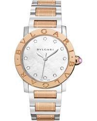 BVLGARI | - Diamond, Mother-of-pearl, 18k Rose Gold & Stainless Steel Bracelet Watch | Lyst
