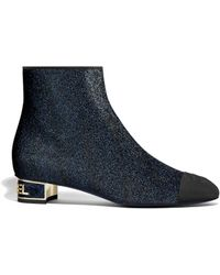 Chanel - Short Boots - Lyst