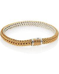 John Hardy Classic Chain 18k Yellow Gold & Sterling Silver Small Reversible Bracelet - Metallic