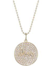 Sydney Evan 14k Yellow Gold & Pavé Diamond Love Script Charm Necklace - Metallic