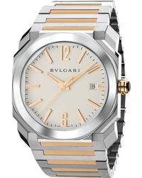 BVLGARI - Octo Rose Gold & Stainless Steel Bracelet Watch - Lyst