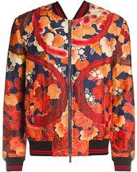 DSquared² Classic Peacock Silk Bomber Jacket - Multicolor