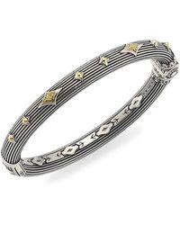 Konstantino Delos 18k Yellow Gold & Sterling Silver Bracelet - Metallic
