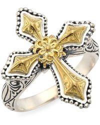 Konstantino Kleos 18k Yellow Gold Engraved Cross Ring - Metallic