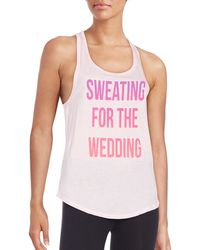 Corner Shop - Sweating For The Wedding Graphic Tank - Lyst