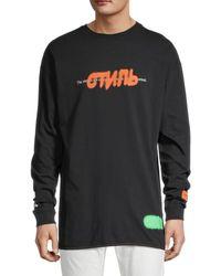 Heron Preston Men's Graphic Long Sleeve T-shirt - Black Multi - Size Xl