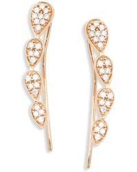 Hueb 18k Rose Gold & Diamond Earrings - Metallic