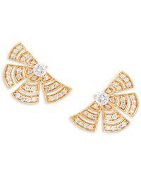 Hueb Women's 18k Yellow Gold & 0.49 Tcw Diamond Stud Earrings - Metallic