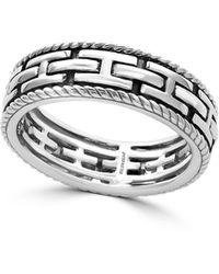 Effy Sterling Silver Textured Ring - Metallic