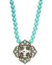 Heidi Daus Ode To Mode Pendant Necklace - Multicolour