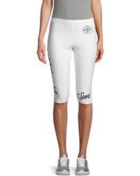 Off-White c/o Virgil Abloh Logo-print Bicycle Shorts - White