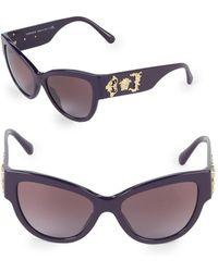 Versace - 55mm Butterfly Sunglasses - Lyst