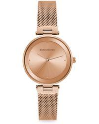 BCBGMAXAZRIA Classic Rose Goldtone Braided Stainless Steel Bracelet Watch - Metallic