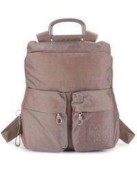 Mandarina Duck Women's Slim Backpack - Taupe - Brown