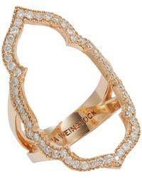 Sara Weinstock Taj 18k Rose Gold & Diamond Negative Space Ring - Metallic
