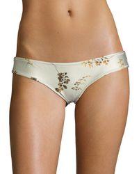 Made By Dawn - Glimmer Petal Bikini Bottom - Lyst
