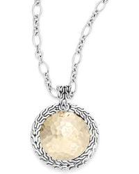 John Hardy - Palu 22k Yellow Gold & Sterling Silver Pendant Necklace - Lyst