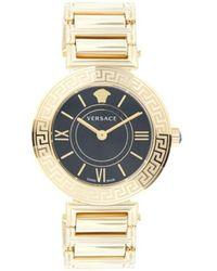 Versace Women's Stainless Steel Bracelet Watch - Black