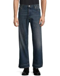 Maison Margiela - High-rise Wide-leg Jeans - Lyst