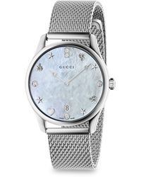 Gucci G-timeless Diamond Mother-of-pearl Mesh Bracelet Watch - Metallic