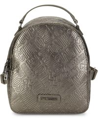 Love Moschino Embossed Backpack - Grey