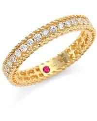 Roberto Coin Symphony 18k Yellow Gold & Diamond Braided Princess Ring/size 6.5 - Metallic