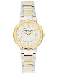 Raymond Weil Jasmine Two-tone Stainless Steel & Diamond Bracelet Watch - Metallic