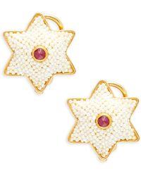 Amrapali 22k & 18k Yellow Gold, 1mm Freshwater Pearl & Ruby Earrings - Metallic