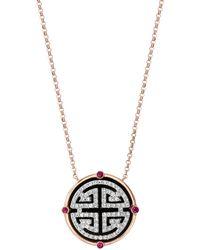Freida Rothman 14k White Gold Diamond, Onyx & Sapphire Evil Eye Charm Bracelet - Multicolour