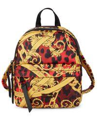 Versace Jeans Couture Women's Baroque & Leopard Print Backpack - Rana - Multicolour