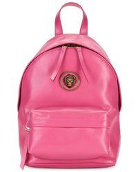 Versus Embellished Logo Leather Backpack - Pink