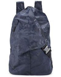 2xist - Origami Backpack - Lyst