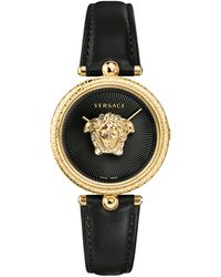 Versace Palazzo Empire Watch - Metallic