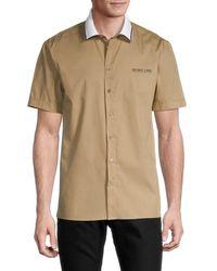 Helmut Lang Cotton Button Front Shirt - Natural