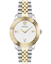 Versace Greca Signature Lady Two-tone Stainless Steel Logo Bracelet Watch - Metallic