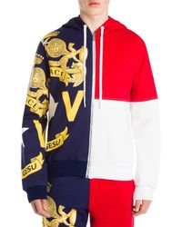 Versace Men's Colorblock Track Jacket - Red White Blue - Size M