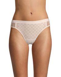 DKNY - Textured Bikini Panty - Lyst