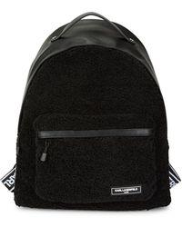 Karl Lagerfeld Apres-ski Logo Faux Fur Backpack - Black