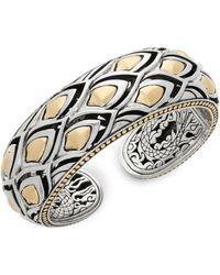 John Hardy - Sterling Silver & 18k Yellow Gold Bracelet - Lyst