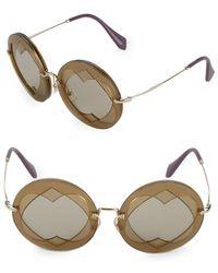 Miu Miu - Heart Cut-out 62mm Round Sunglasses - Lyst