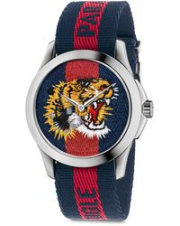 Gucci Le Marché Des Merveilles Tiger Stainless Steel & Striped Nylon Strap Watch - Multicolor