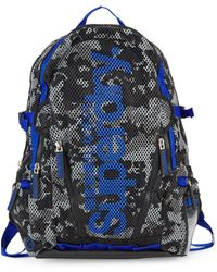 Superdry - Camouflage Mesh Backpack - Lyst