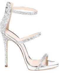 Giuseppe Zanotti Coline Leather Ankle-strap Sandals - White