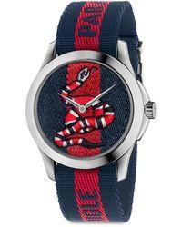Gucci Le Marché Des Merveilles Snake Stainless Steel & Striped Nylon Strap Watch - Multicolor