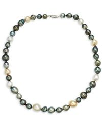 Belpearl 14k White Gold, 8.5-12.5mm White & Gold Baroque South Sea & Tahitian Pearl Beaded Necklace - Metallic