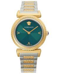 Versace V-motif Two-tone Stainless Steel Bracelet Watch - Green